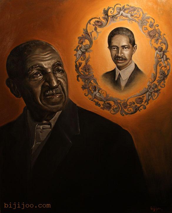 George Washington Carver with Austin Wingate Curtis, Jr.