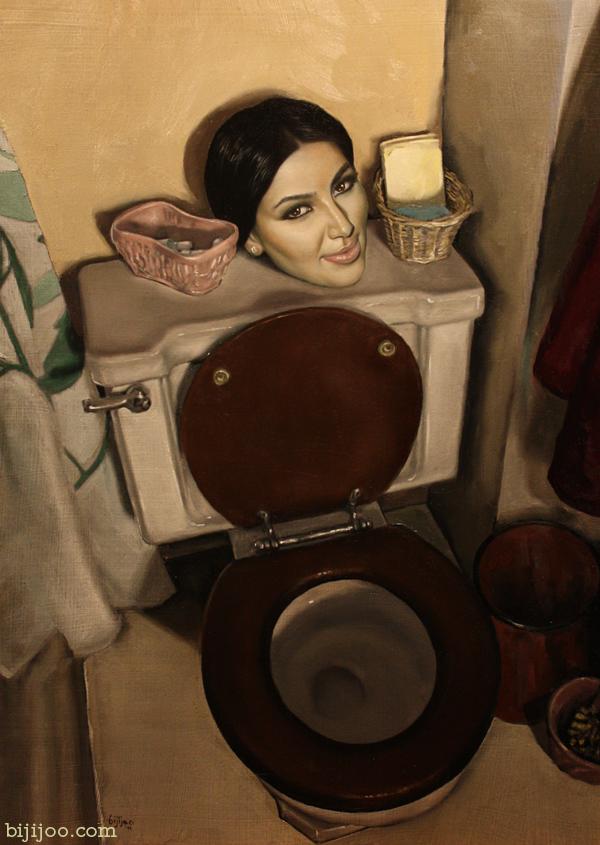 Still Life with Kim Kardashian on a toilet